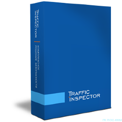 Traffic Inspector GOLD 100, p/n TI-GOLD-100-ESD